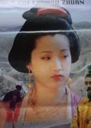 杨贵妃后传