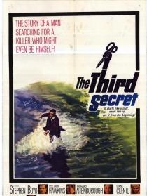 第三个秘密