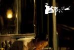 """《一代宗师》是王家卫导演筹备期长达8年之久的首部功夫巨片,由梁朝伟、章子怡、宋慧乔、张震、赵本山等巨星加盟,讲述的是由梁朝伟饰演的一代武学宗师""""叶问""""先生的传奇一生。"""