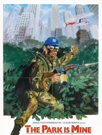 越南老兵的公园