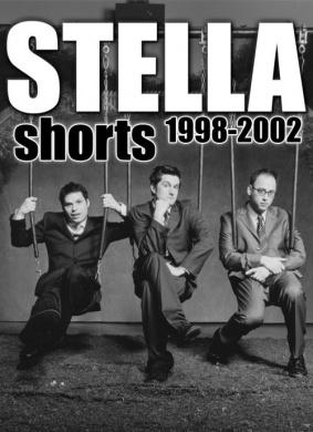 斯黛拉短片集1998-2002
