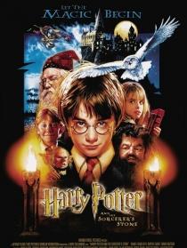 哈利·波特與魔法石