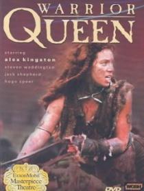 勇敢的皇后