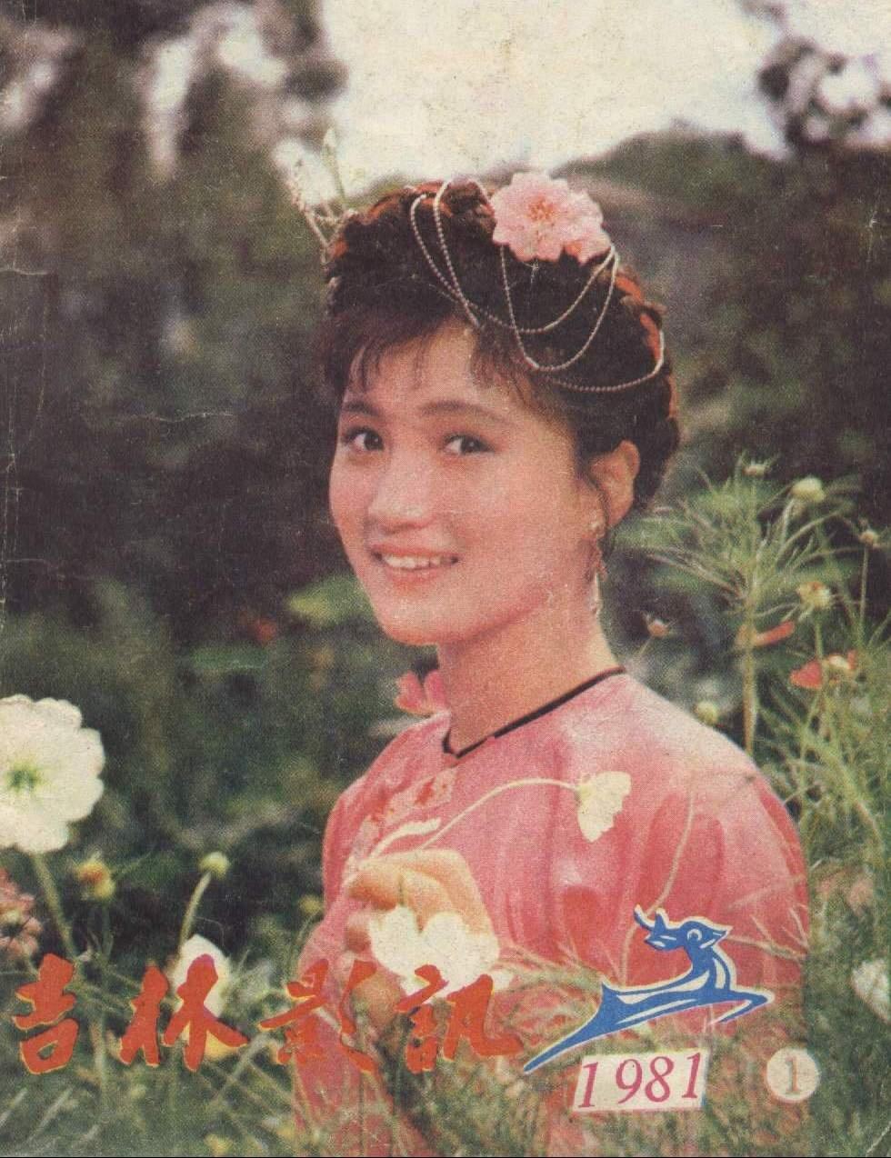 女明星颜值第一_林芳兵_明星写真_图集_电影网_1905.com