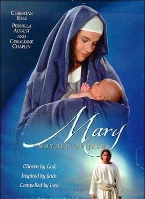 圣母玛利亚的故事