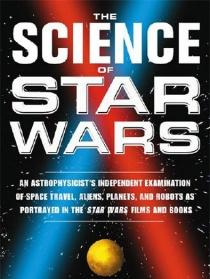 星战中的科学