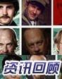 2013年22部好萊塢新片詳解