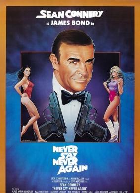 007外传:巡弋飞弹