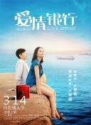 金秀炫演过的电影 2年明仁天皇于1曾经访华