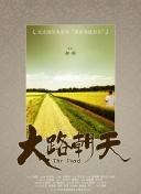 7月12日江苏省水利厅发布洪水橙色预警