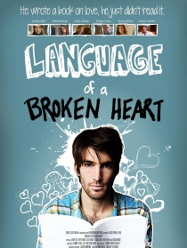 心碎的语言