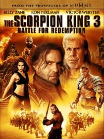 蝎子王3:救赎之战