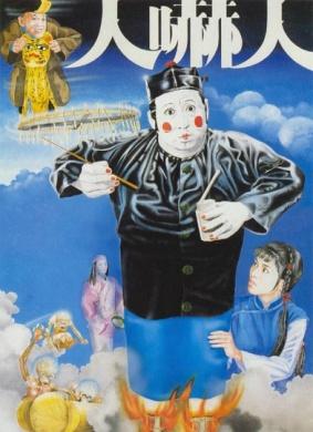 钟发电影_人吓人The Dead and the Deadly (1982)_1905电影网