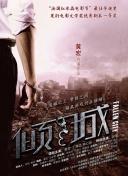 """有人研究了中国60座主要城市 谁最适合""""打工人""""扎根?"""