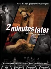 两分钟以后