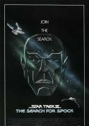 星际旅行3:石破天惊