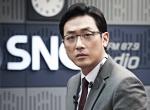 《恐怖直播》中文预告 河正宇陷连环爆炸孤胆奋战