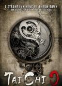 《太极》纪录片第3集:金属时代