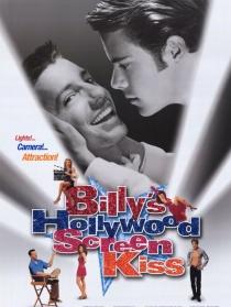 比利的好莱坞之吻