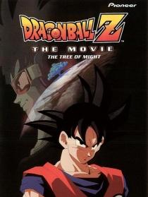 龙珠Z:地球争霸战