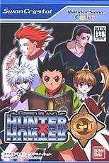 全职猎人 OVA 2 Hunter x Hunter