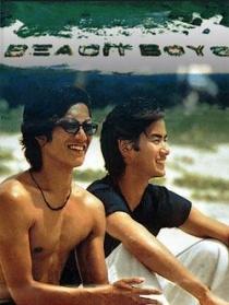 沙滩男孩 SP