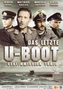 U-234死亡使命