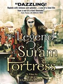 苏拉姆城堡的传说