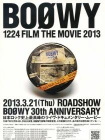 BOOWY 1224 FILM THE MOVIE