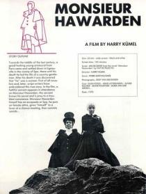 哈瓦尔登先生
