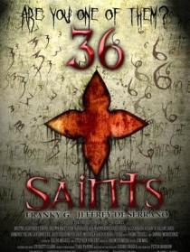 36个圣徒