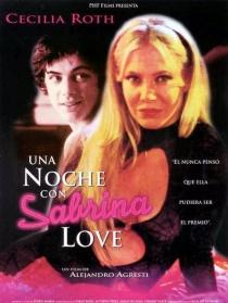 与萨布丽娜·洛弗共度一夜