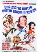 意大利人在俄罗斯的奇遇(译制版)