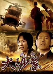 张丰毅电影_劲舞苍穹(下)-高清完整版在线观看-电影网