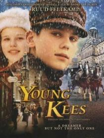 年轻的凯斯