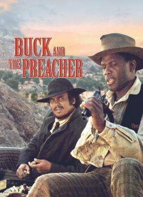 布克与牧师