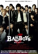 劇場版 BAD BOYS J