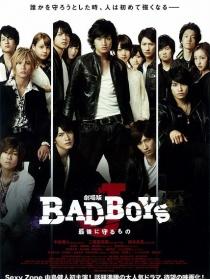 剧场版 BAD BOYS J