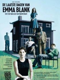 艾玛·布兰克的最后日子