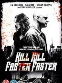 杀手更快更快