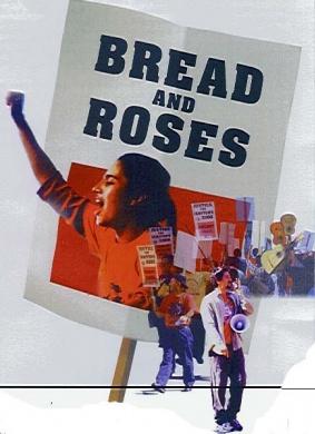 面包与玫瑰