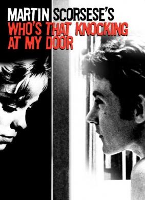 谁在敲我的门