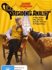 总统的精神医生