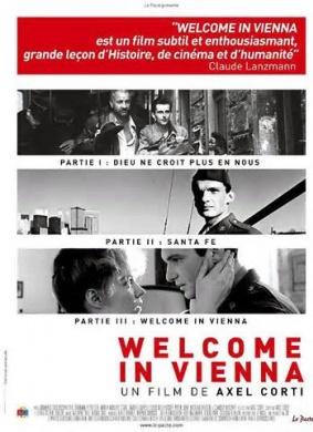 欢迎来到维也纳