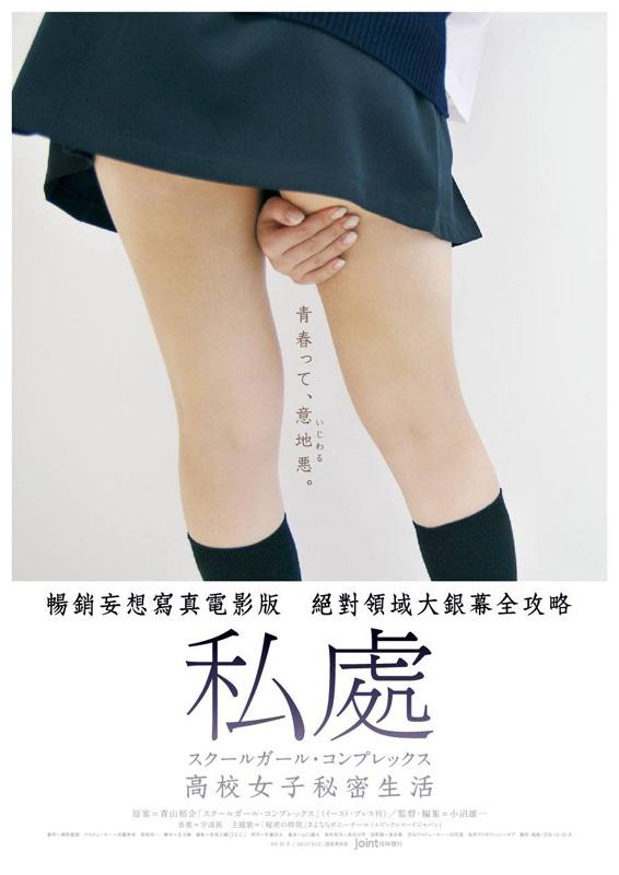烂 滚 夫 斗 烂 滚 妻 粤语 版