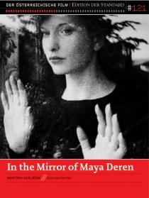 玛雅黛伦的魔镜