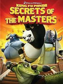 功夫熊猫:师傅的秘密