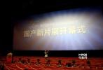 9月24日晚,第22届金鸡百花电影节的首个活动——国产新片展映开幕式在武汉拉开帷幕。会上众多老艺术家纷纷前来捧场,其中中国电影家协会主席李前宽、常务副主席康健民、开幕影片《一号目标》总导演翟俊杰等领导出席开幕式并致辞。