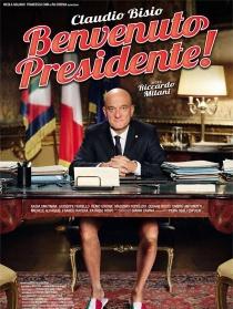 欢迎总统!