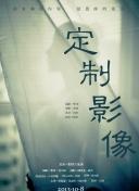 北京通报2例特殊病例:出现症状后未就医,结果……